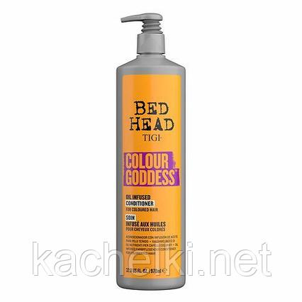Кондиционер TIGI Bed Head для окрашенных волос Colour Goddess 970мл