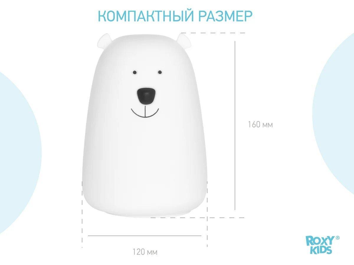Силиконовый ночник Polar Bear - фото 5