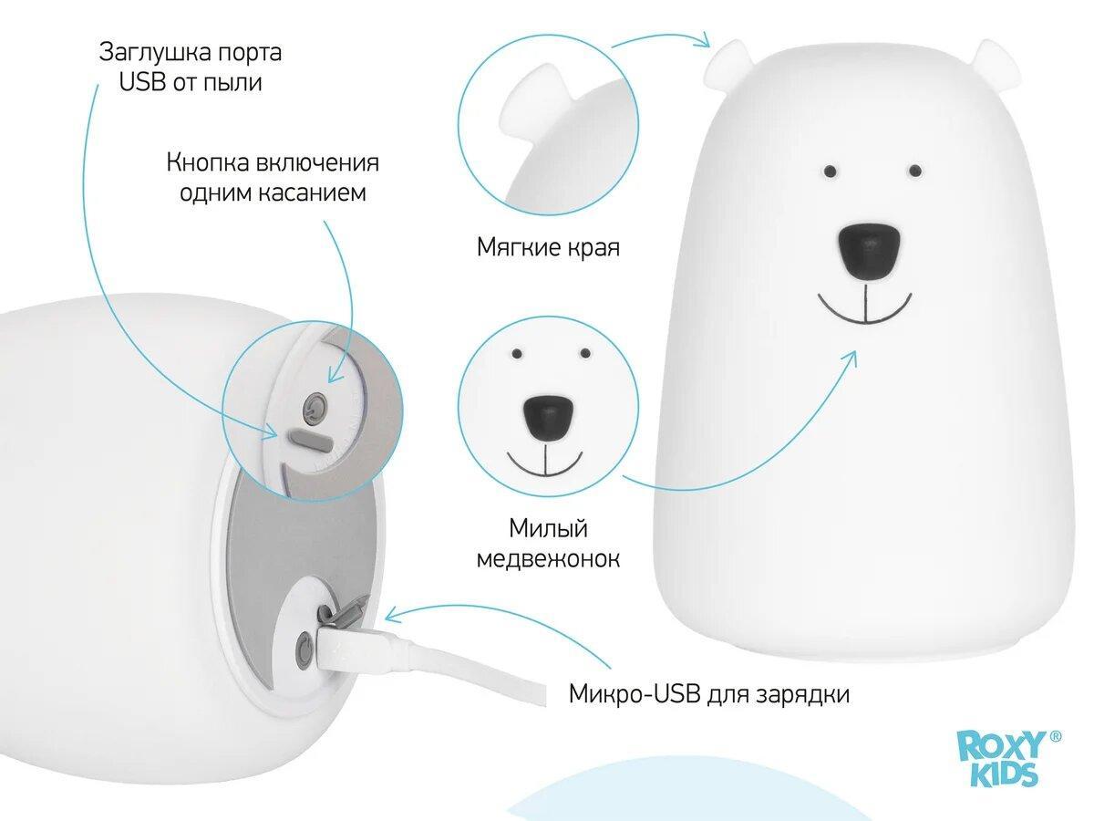 Силиконовый ночник Polar Bear - фото 6
