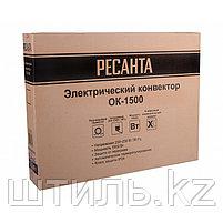 Конвектор Ресанта ОК-1500 (1,5 кВт | 20 м2) электрический, фото 7