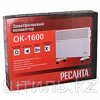 Конвектор Ресанта ОК-1600 (1,6 кВт   21 м2) электрический, фото 7