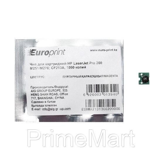Чип Europrint HP CF213A