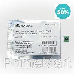 Чип Europrint HP CF280A