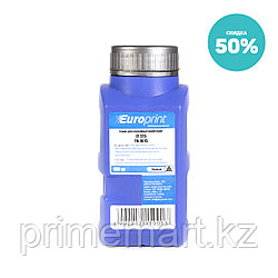 Тонер Europrint Brother TN-1075 (100 гр)