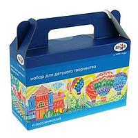 Набор для детского творчества 'Гамма' 'Классический', 5 предметов, в подарочной коробке