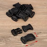 Фастекс 25 мм, нагрузка до 15 кг, 10 шт, цвет чёрный