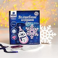 Набор для творчества 'Волшебная игрушка' Снеговик и снежинка + клей, пайетки, блёстки