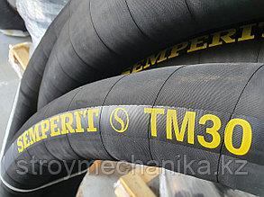 Рукав (шланг) топливный 65 (63) мм 10 Бар Semperit ТМ 30