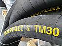 Шланг для топлива (дизель, бензин) МБС 76 мм 10 Бар Semperit ТМ 30, фото 3