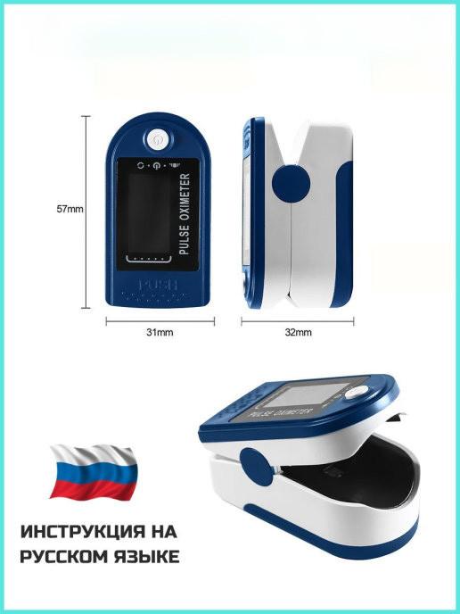 Пульсометр/ оксиометр /сатурация/ новые - фото 6