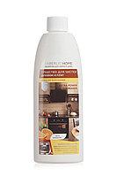 Средство для чистки духовок и плит «Сила цитрусов» серии FABERLIC HOME