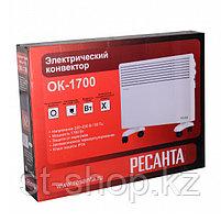 Конвектор Ресанта ОК-1700 (1,7 кВт   23 м2) электрический, фото 7