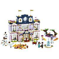 LEGO Friends Гранд-отель Хартлейк Сити