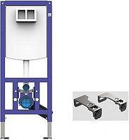 Система инсталляции для унитаза подвесного SANIT INEO 90.733.00..0000 стандартная, комплект
