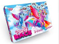 Настольная игра бродилка Pony Race. лабиринт Данко Тойс