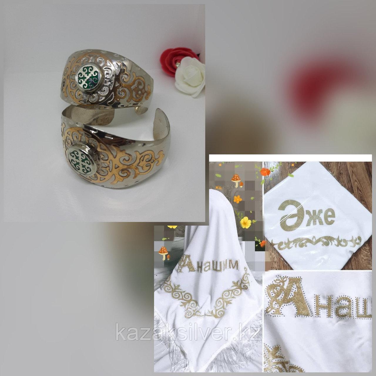 Подарочный набор Платок и блезік