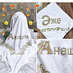 Подарочный набор Платок и блезік, фото 2