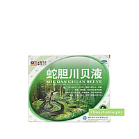 "Сироп от кашля ""She Dan Chuan Bei Ye"" Змейка"
