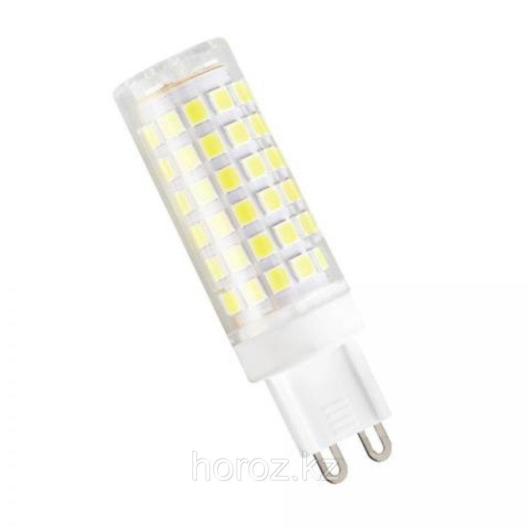 Силиконовая LED лампа 10 Ватт G9 220 V