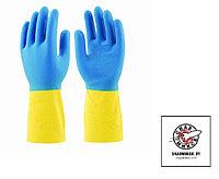 Перчатки резиновые «Двойной цвет»