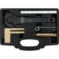 """Ключ для блокировки распределительных механизмов BMW/CITROEN (5пр) """"Yato"""""""