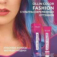 OLLIN PROFESSIONAL/проф.краска...