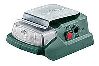 METABO Аккумуляторный адаптер питания PowerMaxx PA 12 LED-USB