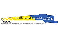 METABO Оснастка для сабельных пил 5 пилок для сабельных пил, «flexible wood + metal», 100 x 0,9 мм (628266000)
