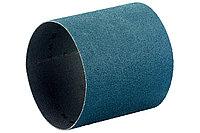 METABO Оснастка для сатинирующей машины 10 шлифовальных лент 90×100 мм, P 120, ZK (623475000)