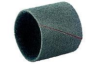 METABO Оснастка для сатинирующей машины Шлифовальные войлочные втулки 2, 90х100 мм, Р 40, мелкие (623496000)