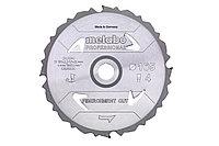 METABO Оснастка для дисковых пил Пильное полотно «fibercement cut professional», 165×20 Z4 DFZ 5°
