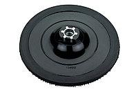 METABO Оснастка для полирователя Опорная тарелка с липучкой 125 мм, 5/8″/ Pyramid (623298000)