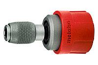 METABO Оснастка для шуруповертов Держатель насадок для быстрой замены «Quick» (627241000)