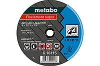 METABO Отрезные круги Flexiamant super 125×2,0x22,23, сталь, TF 42 (616101000)