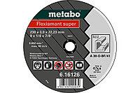 METABO Отрезные круги Flexiamant super 230×3,0x22,23, алюминий, TF 41 (616126000)