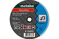 METABO Отрезные круги Novoflex 125×2,5×22,23, сталь, TF 42 (616456000)