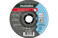 METABO Отрезные круги Combinator 125 x 1,9 x 22,23, нержавеющая сталь, TF 42 (616501000)
