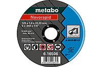 METABO Отрезные круги Novorapid 125 x 1,0 x 22,23 мм, сталь, TF 41 (616506000)