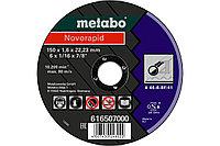 METABO Отрезные круги Novorapid 150 x 1,6 x 22,23 мм, сталь, TF 41 (616507000)