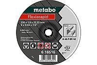 METABO Отрезные круги Flexiarapid 125 x 1,0 x 22,23 мм, алюминий, TF 41 (616513000)