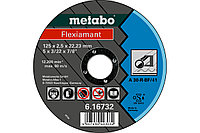 METABO Отрезные круги Flexiamant 125×2,5×22,23, сталь, TF 41 (616732000)
