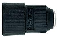 METABO Патроны БЗП Зажимный патрон для перфоратора SDS-plus UHE 2250/2650/ KHE 2650/2850/2851 (631928000)
