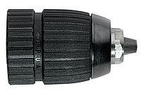 METABO Патроны БЗП Быстрозажимный сверлильный патрон Futuro Plus, H2, 10 мм, 3/8″ (636518000)