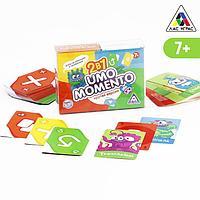 Игра на реакцию и внимание «UMO MOMENTO 2в1, крутая версия», 216 карт