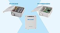 Оборудование PV-Link для внешнего монтажа