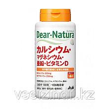 Кальций, магний, цинк и витамин D Dear-Natura, на 30 дней