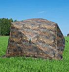 Всесезонная двухслойная палатка Берег Куб 2.20, фото 3