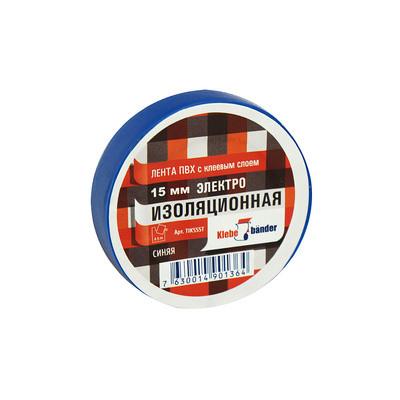 Изолента ПВХ 15 х 20 синяя Klebebander/200/5
