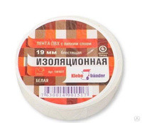 Изолента ПВХ 15 х 20 белая Klebebander/200/5