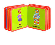 Набор мягких книжек-кубиков EVA «Окружающий мир», 6 шт по 12 стр., фото 2